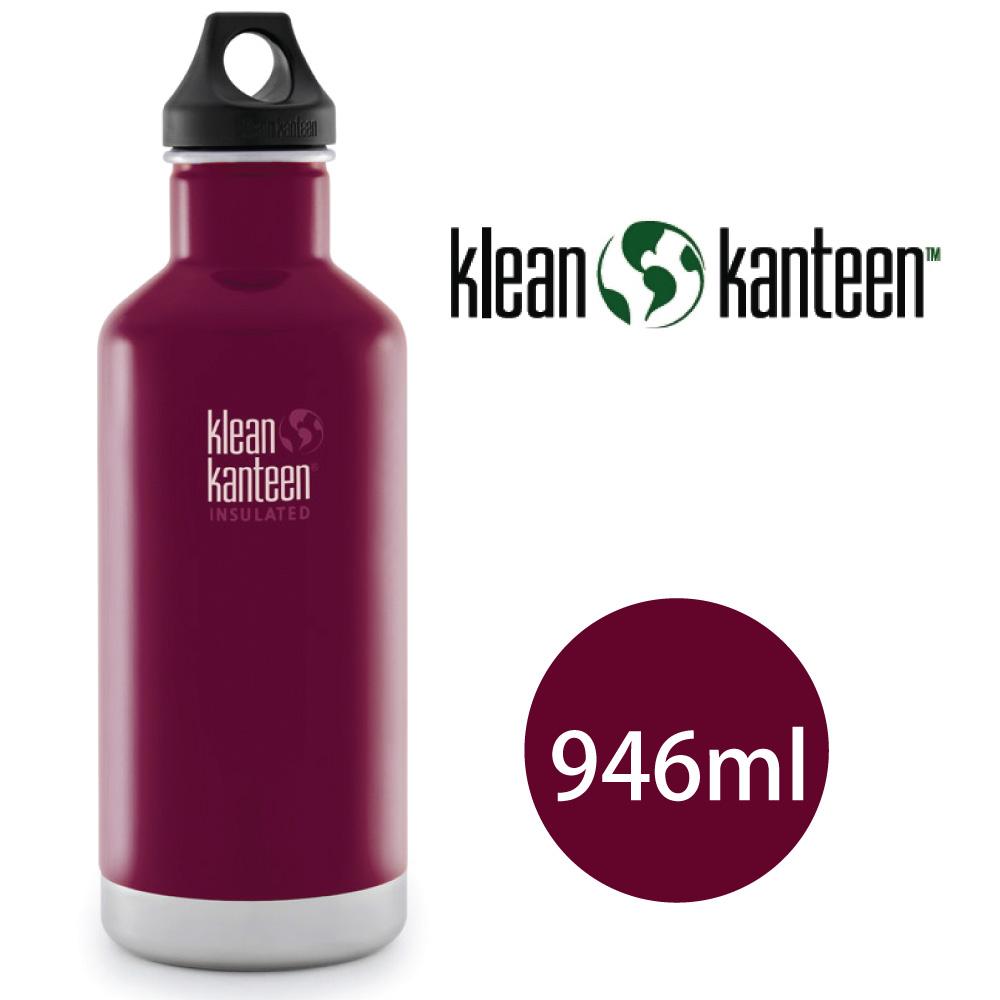 【美國Klean Kanteen】窄口不鏽鋼保溫瓶-946ml-甜菜紅