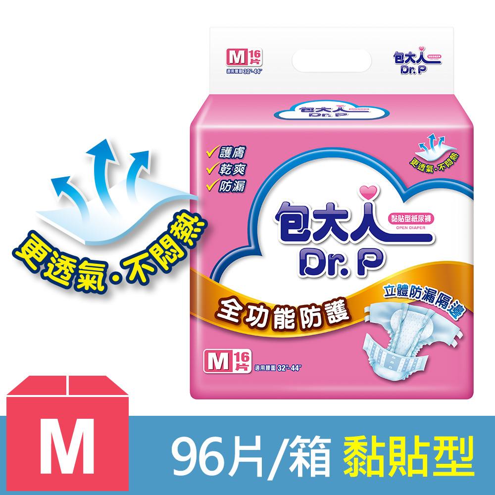 【包大人】成人紙尿褲-全功能防護 M號 (16片x6包/箱)