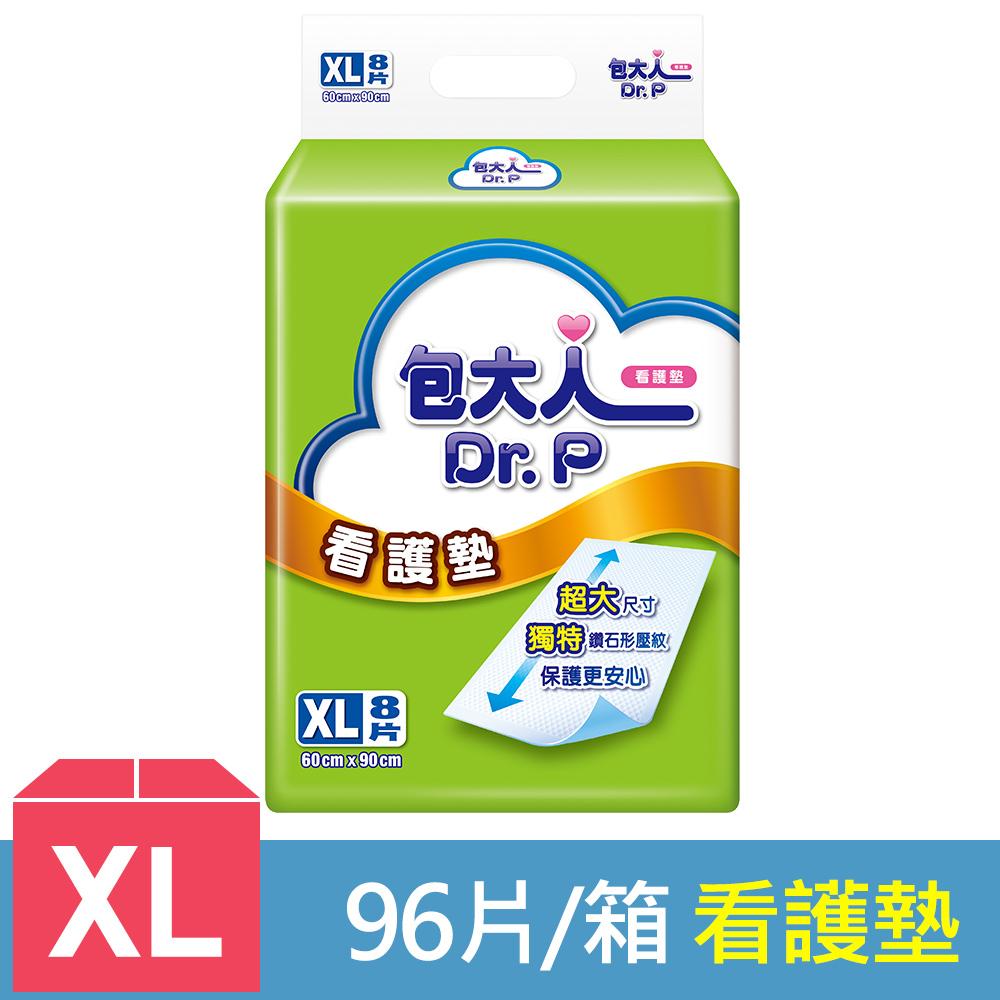 【包大人】看護墊(XL 8片x12包/箱)