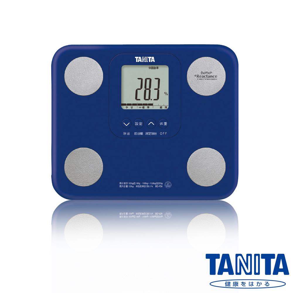 【日本TANITA】七合一羽量輕巧體組成計BC751-海軍藍