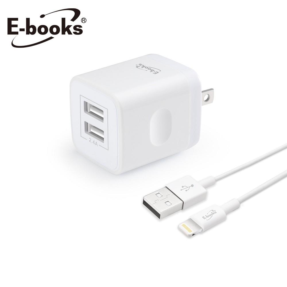 E-books B52 智慧分流2.4A雙USB快速充電器-白