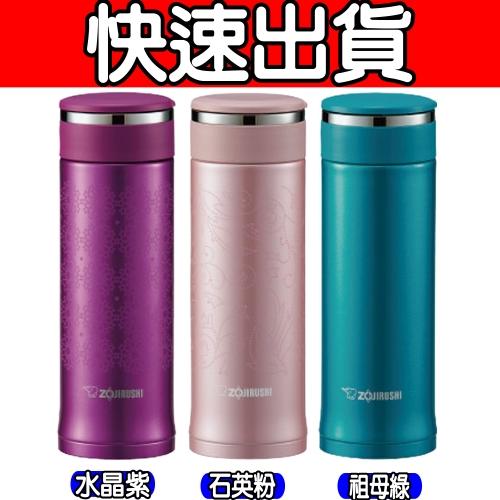象印 迷你型可分解杯蓋不鏽鋼真空保溫杯0.3L VC水晶紫 SM-EC30-VC