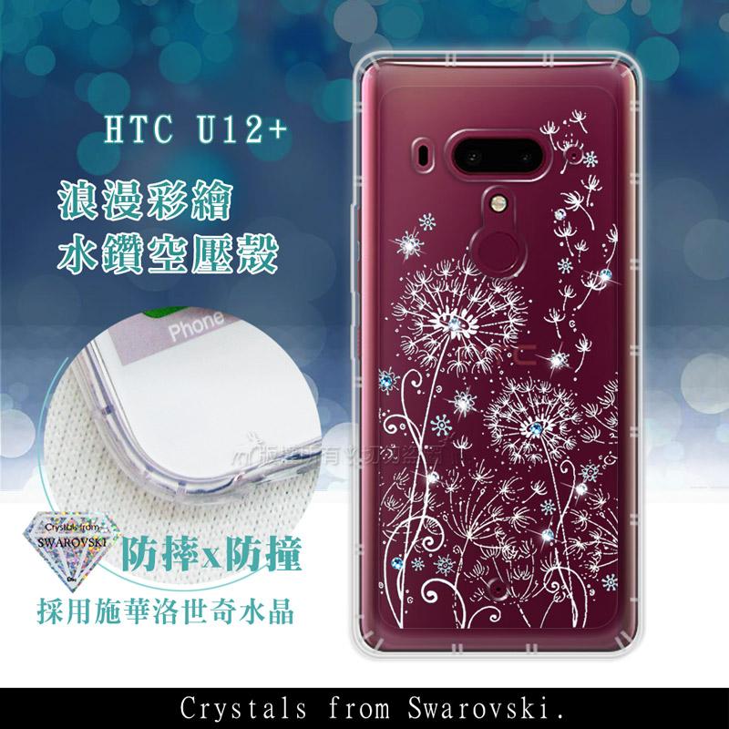 HTC U12+ / U12 Plus 浪漫彩繪 水鑽空壓氣墊手機殼(風信子)