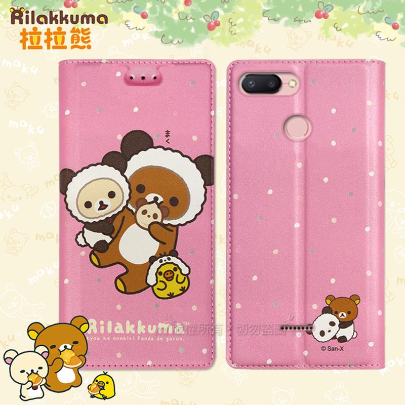 日本授權正版 拉拉熊 紅米6 金沙彩繪磁力皮套(熊貓粉)