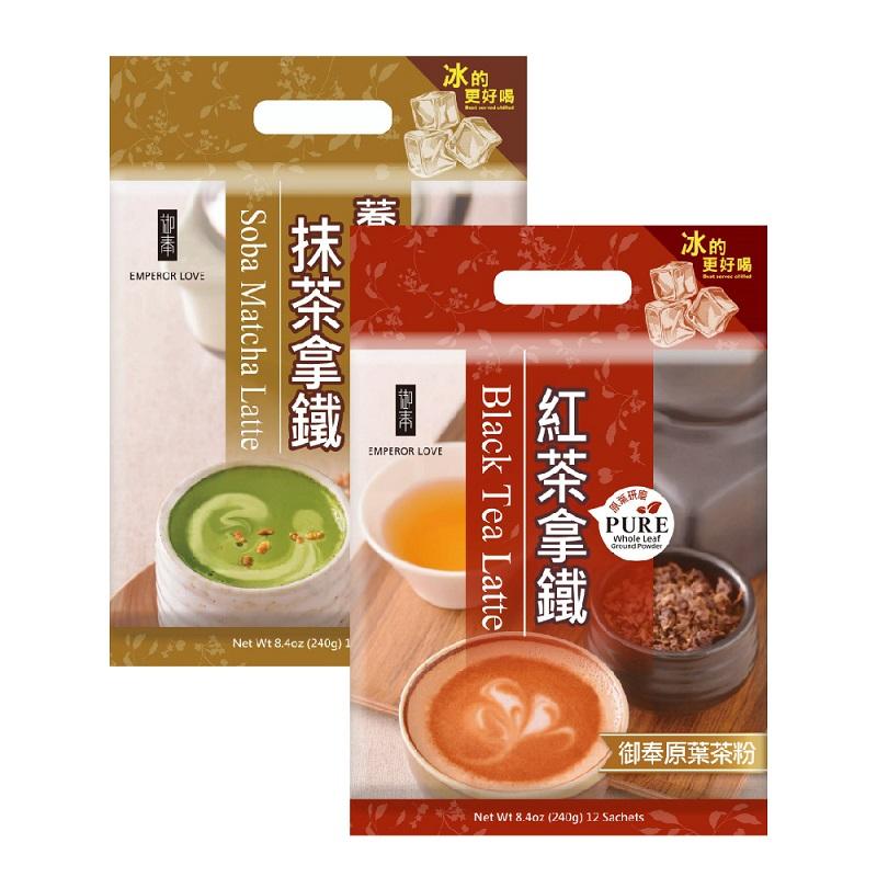 【御奉】蕎麥宇治抹茶拿鐵 紅茶拿鐵 各1袋