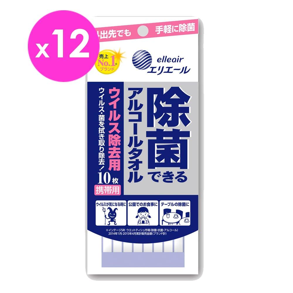 日本大王elleair抗菌濕紙巾攜帶包_加強版 (10抽/包)x12包