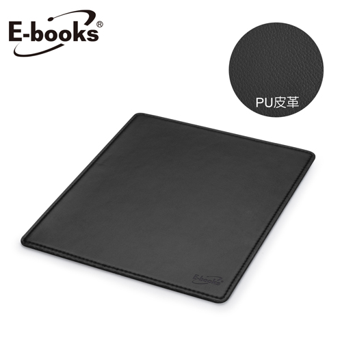 E-books MP1 經典款皮革滑鼠墊