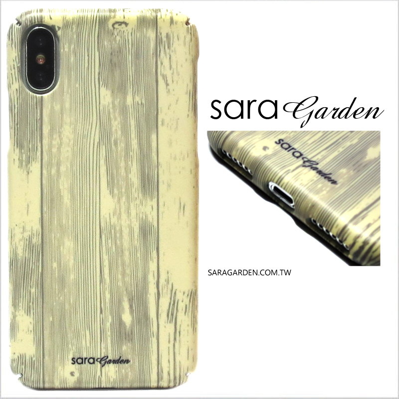 【Sara Garden】客製化 全包覆 硬殼 蘋果 iphoneX iphone x 手機殼 保護殼 清新木紋