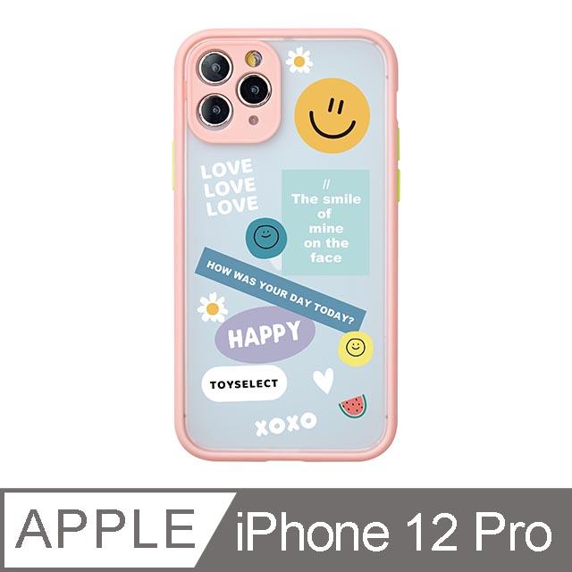 iPhone 12 Pro 6.1吋 Smilie微笑拼貼世界霧面防摔iPhone手機殼 綿綿粉