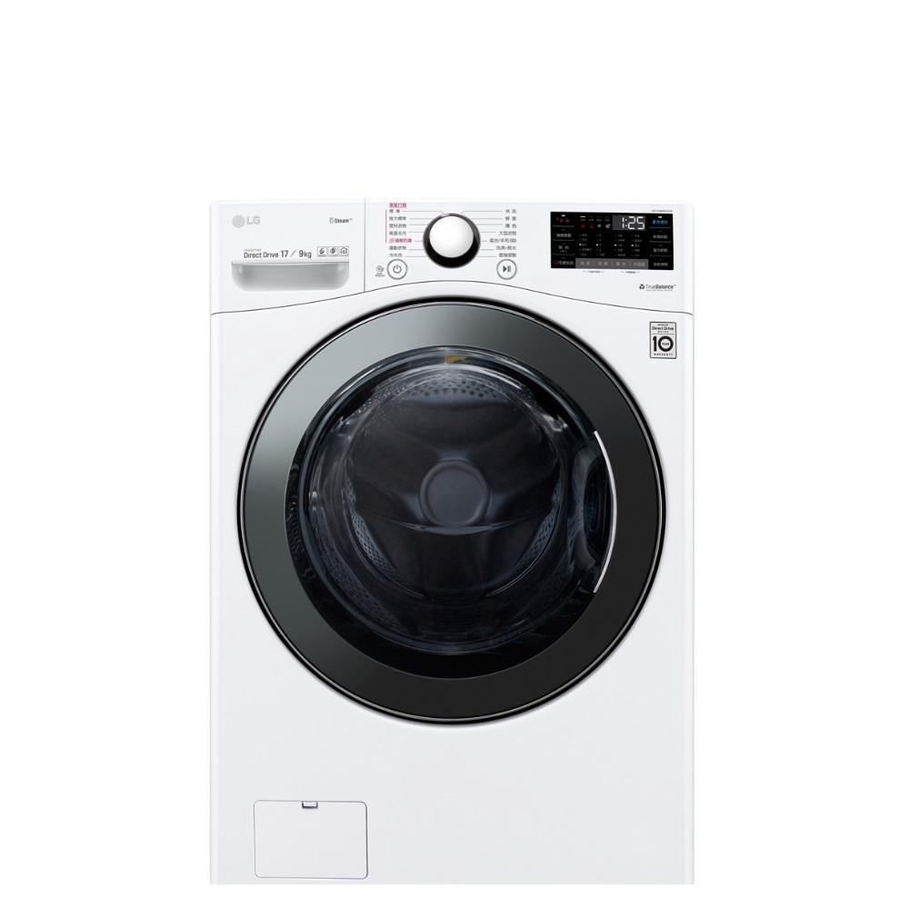 LG樂金17公斤滾筒蒸洗脫烘白色洗衣機WD-S17VBD