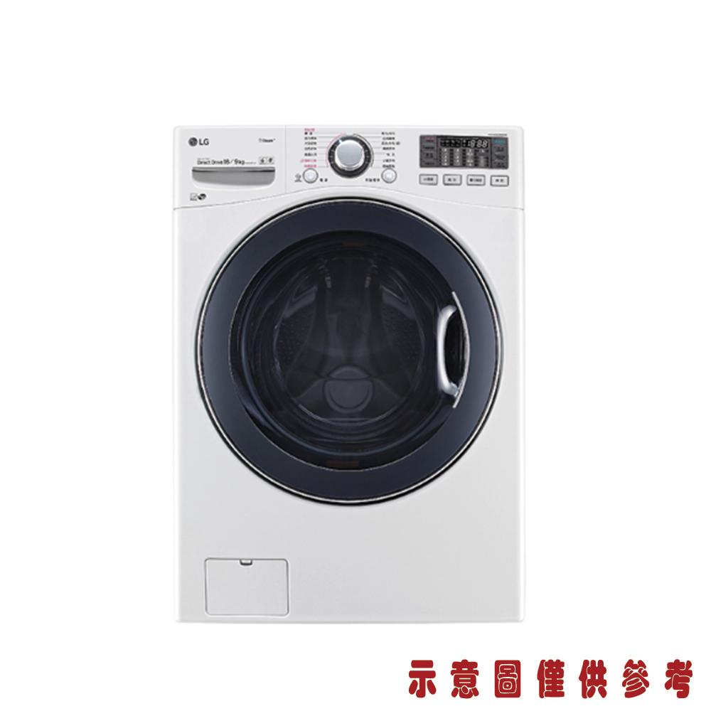 ★原廠好禮送★【LG 樂金】16公斤蒸洗脫烘滾筒洗衣機WD-S16VBD