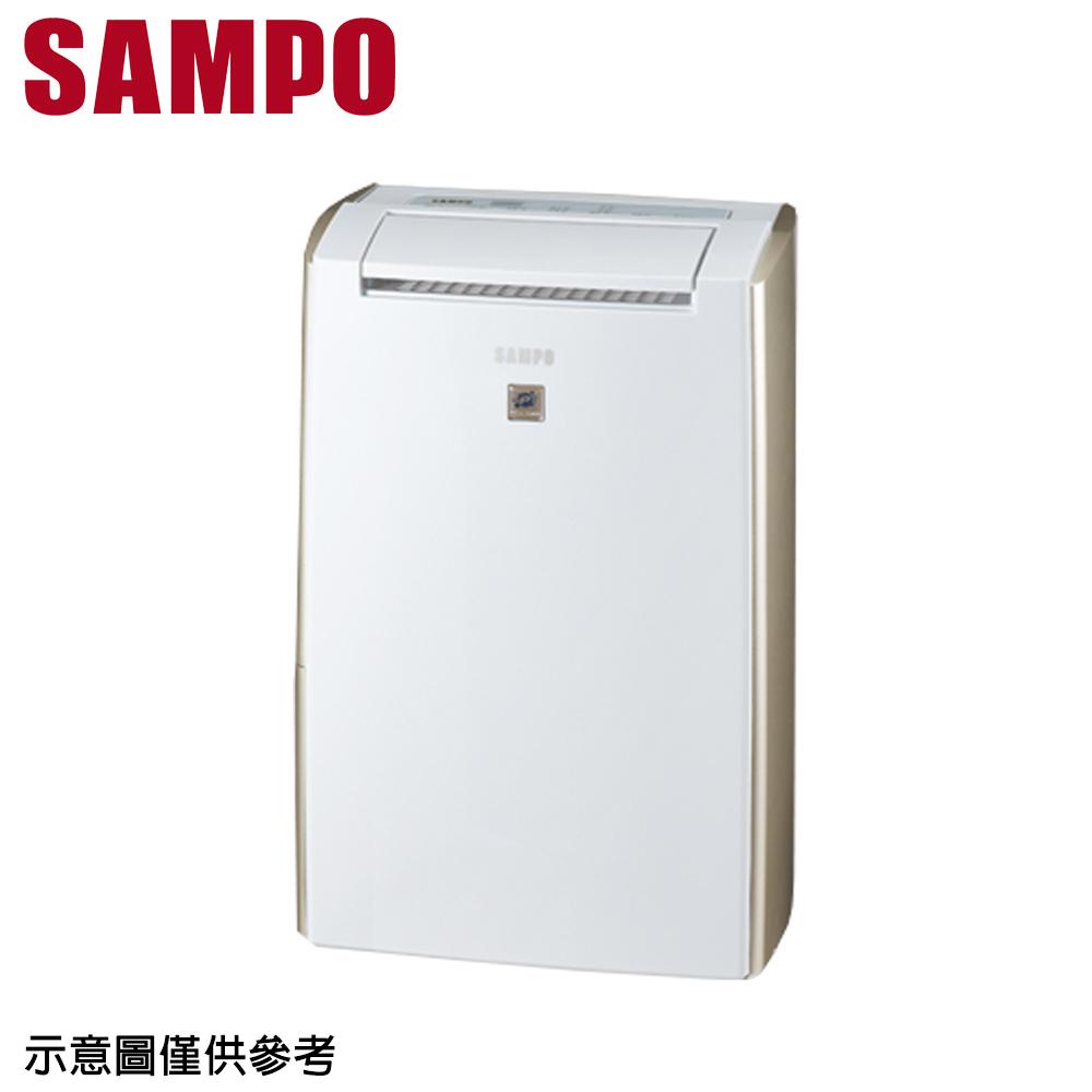 【SAMPO聲寶】12公升空氣清淨除濕機AD-B524P