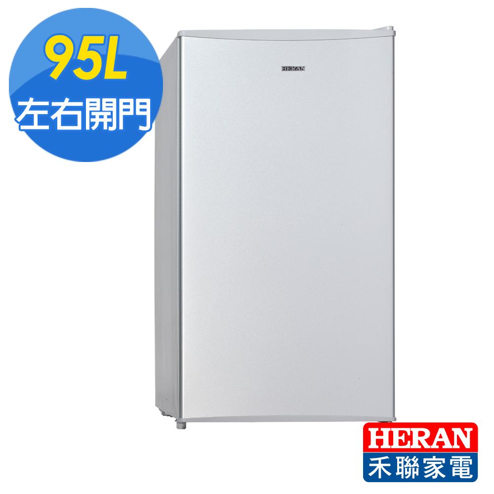 【限量福利機出清】禾聯HERAN 95L單門式冰箱 HRE-1011 (數量有限 售完為止)