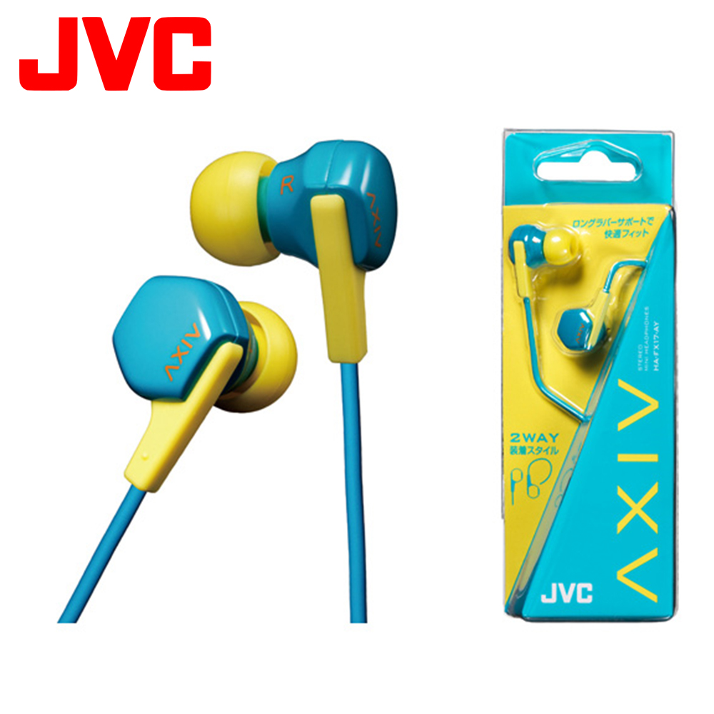 JVC 繽紛糖果運動耳掛/入耳兩用耳機 HA-FX17 - 藍黃