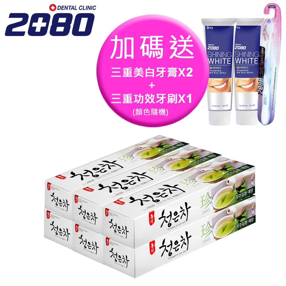 【韓國2080】清齦茶-韓方護齦茶牙膏.珍130gX6入【贈】三重美白牙膏x2入+三重功效牙刷X1