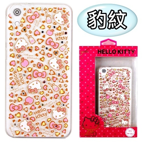 【Hello Kitty】HTC Desire 530 D530u 彩鑽透明保護軟套(豹紋)