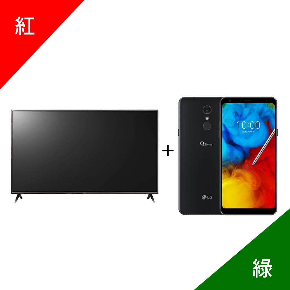 LG 55UK6320PWE送基本安裝 加 LG Q Stylus+【尾牙特別組】