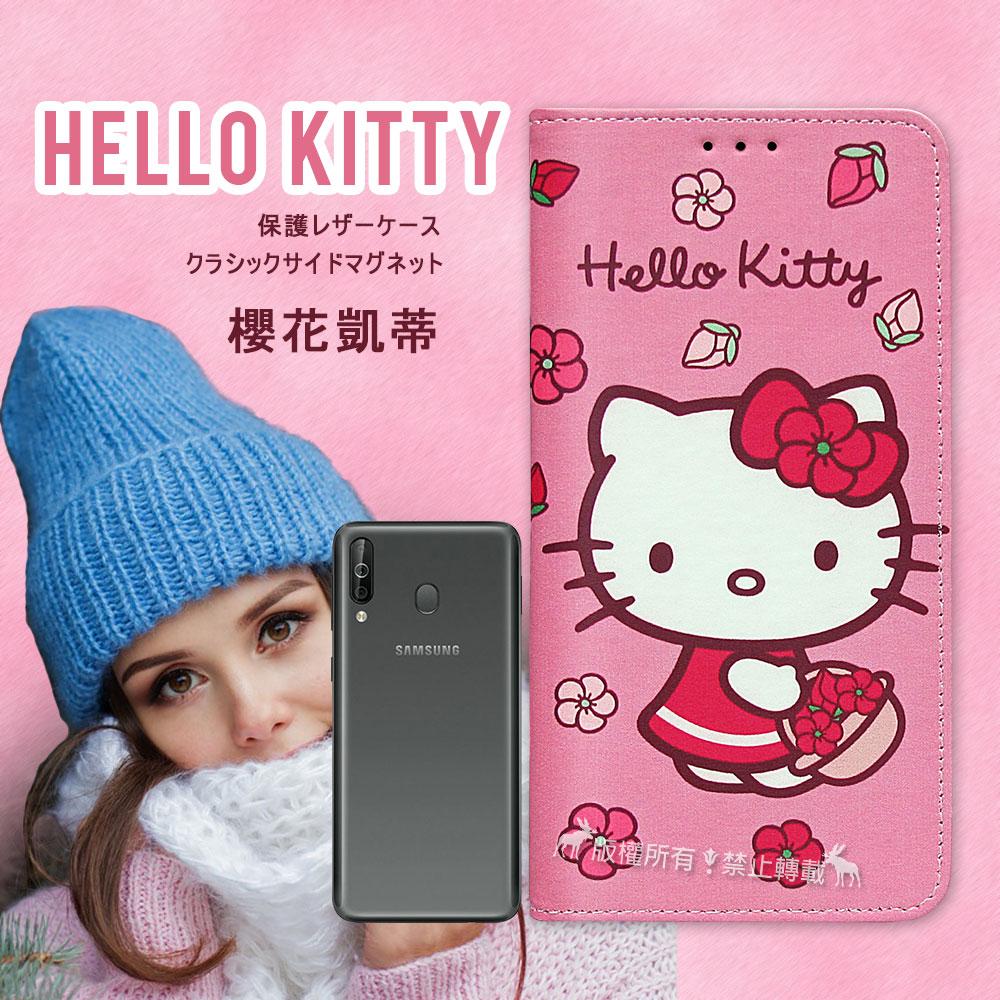 三麗鷗授權 Hello Kitty 三星 Samsung Galaxy A40s 櫻花吊繩款彩繪側掀皮套