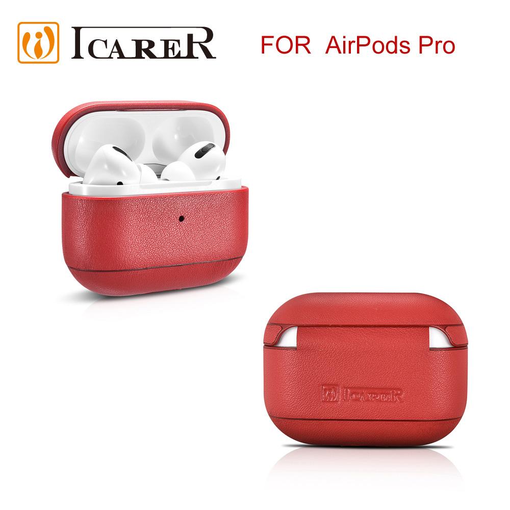 ICARER 納帕系列 AirPods Pro 手工真皮保護套-紅