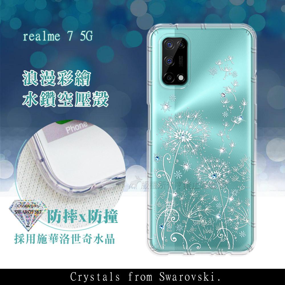 realme 7 5G 浪漫彩繪 水鑽空壓氣墊手機殼(風信子)