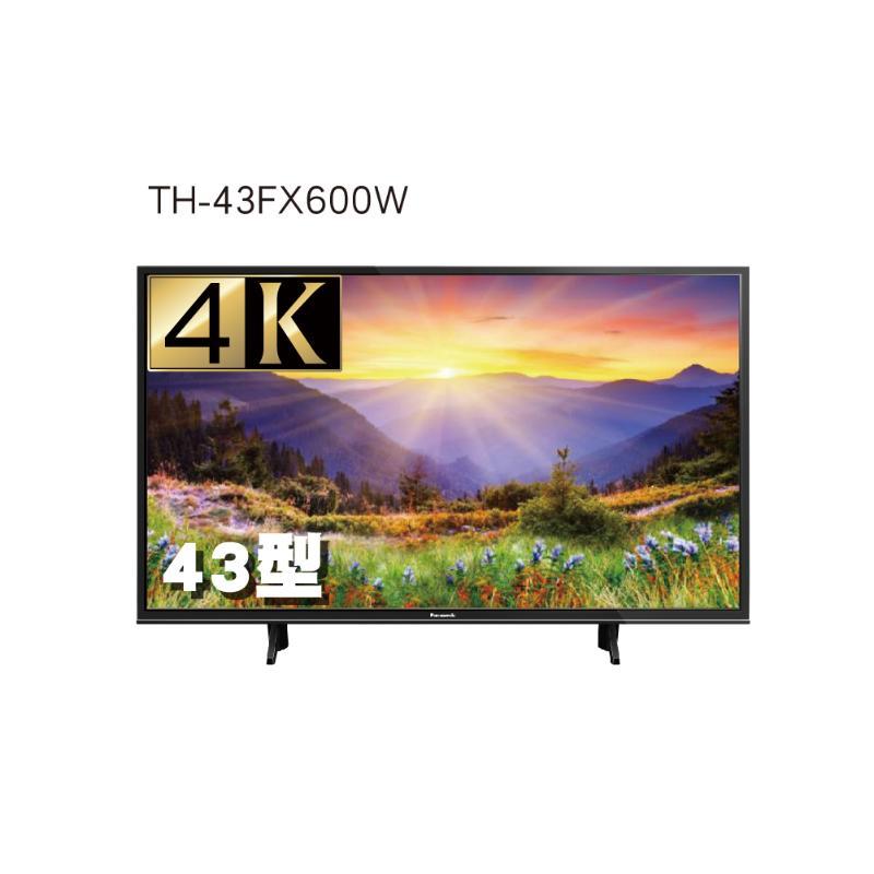 Panasonic TH-43FX600W 43型 4K連網 LED 附視訊盒【送基本安裝】