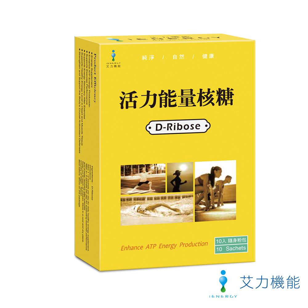艾力機能 活力能量核糖(10包/盒)