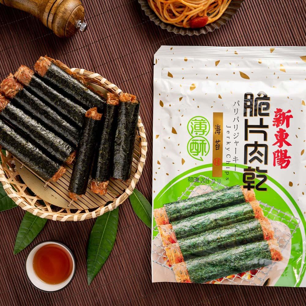 【新東陽】海苔脆片肉乾禮盒*6盒 (75g*2包/盒)