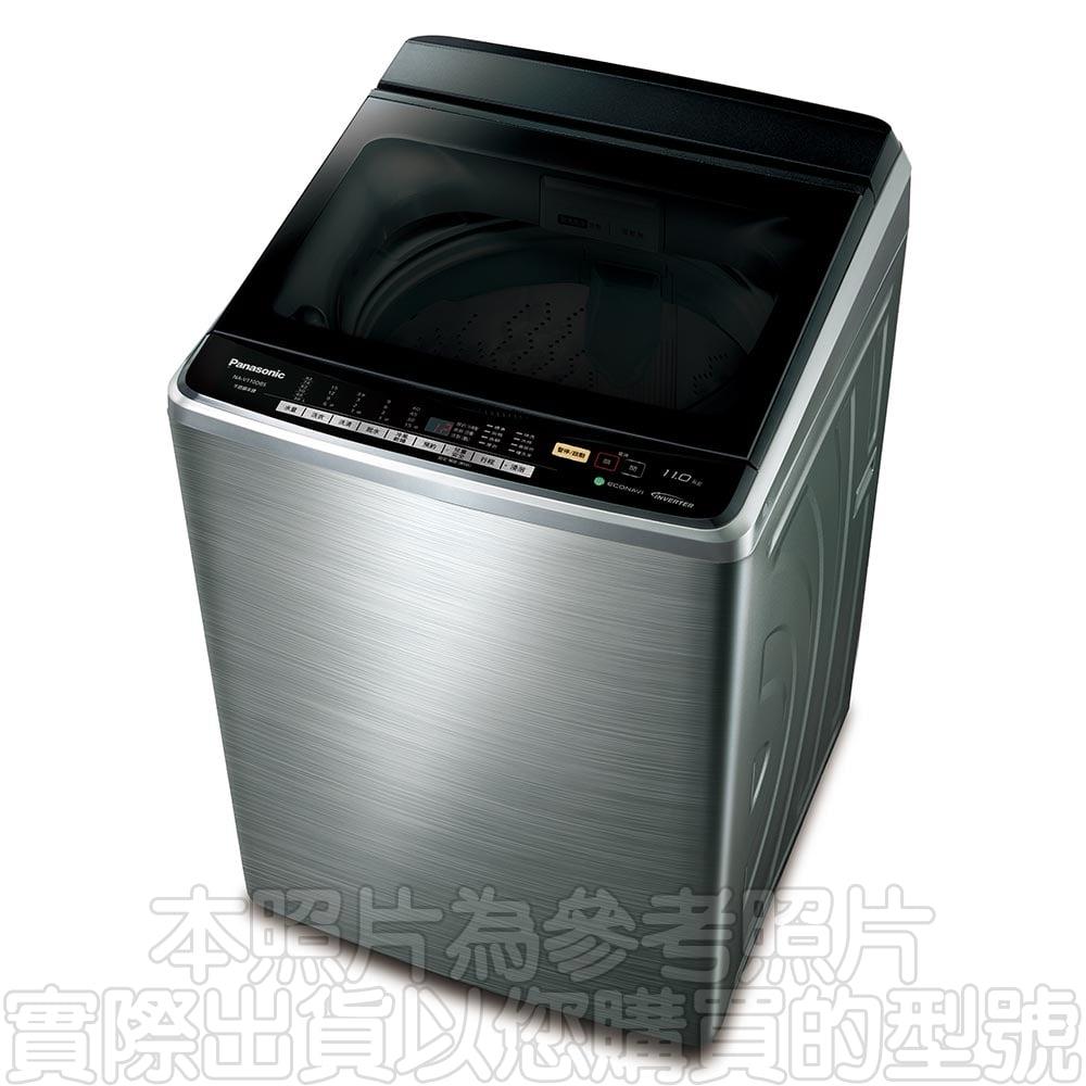無贈品優惠【國際】12公斤直立式變頻洗衣機 NA-V120EBS-S