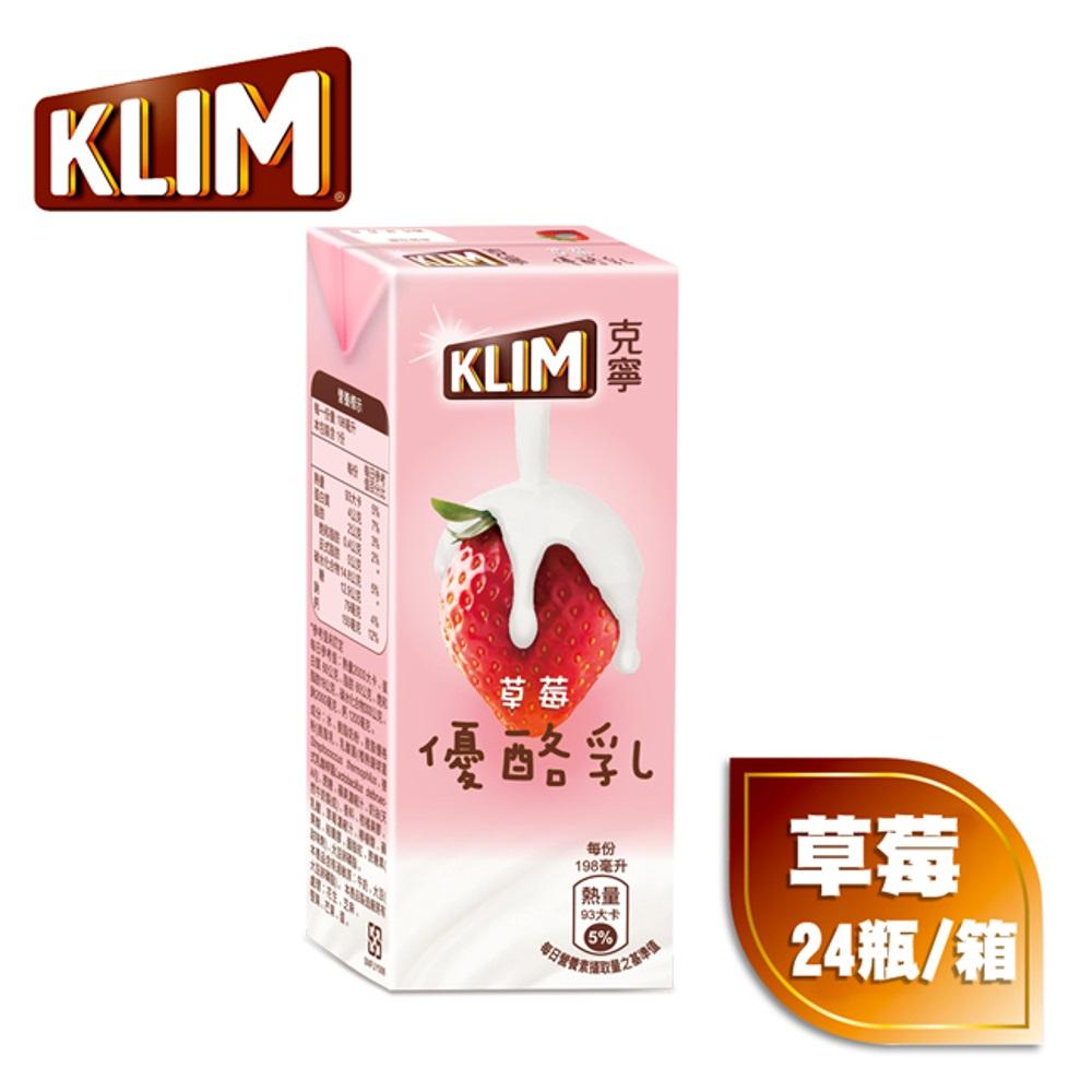 【雀巢 Nestle】克寧草莓優酪乳198ml*24瓶(箱)