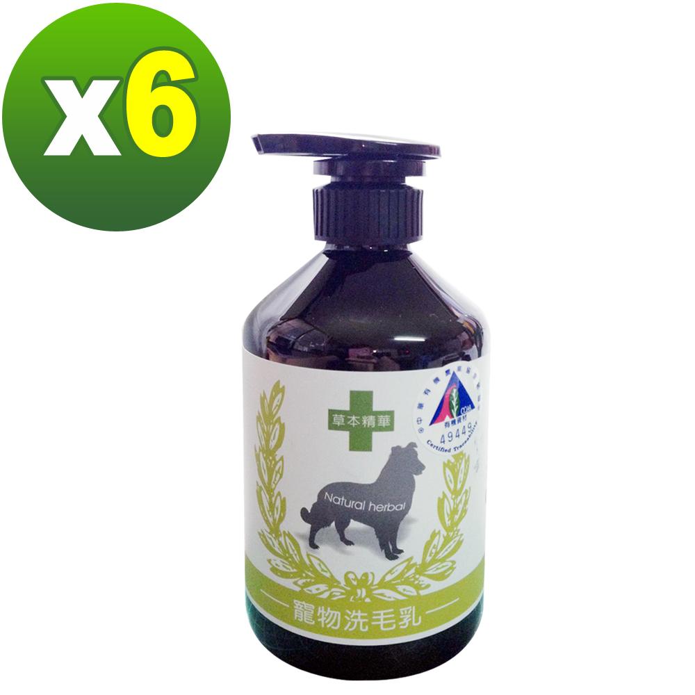 《環寶靈》寵物寶貝驅蚤抗菌洗毛乳(櫻花)400ml(6瓶/組)