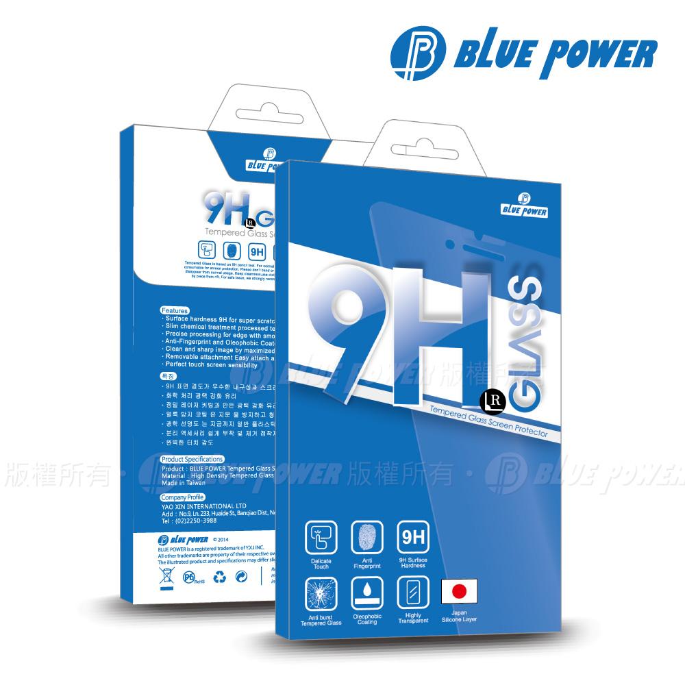 BLUE POWER iPhone 8/7 Plus 共用 2.5D滿版9H霧面鋼化玻璃保護貼 -黑色