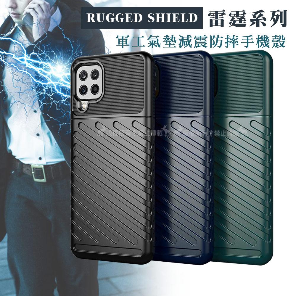 RUGGED SHIELD 雷霆系列 三星 Samsung Galaxy M32 軍工氣墊減震防摔手機殼(藏青藍)