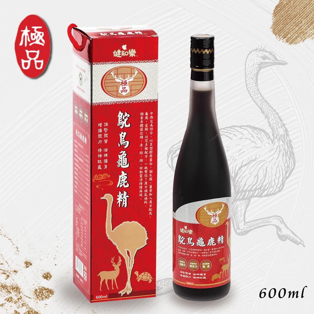 【健知樂】鴕鳥龜鹿精x4罐(600ml/罐)