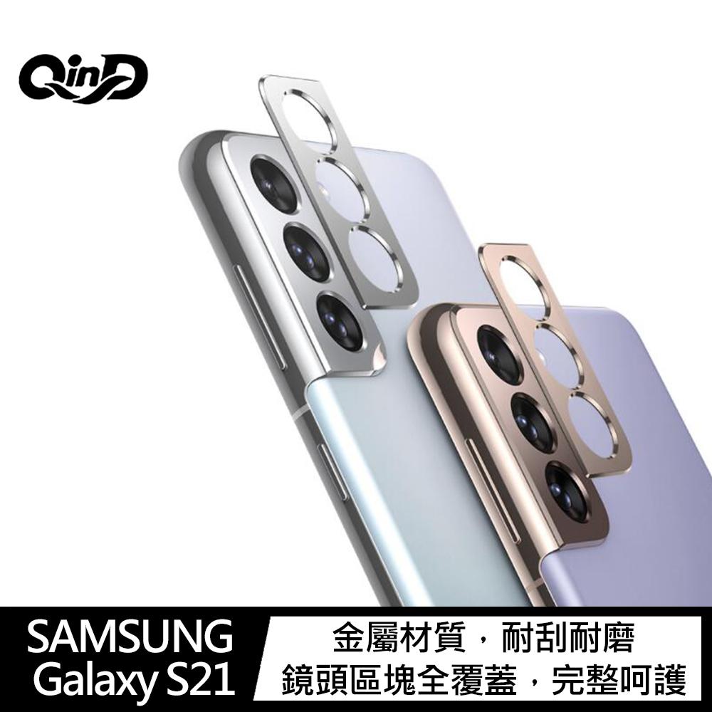 QinD SAMSUNG Galaxy S21 鋁合金鏡頭保護貼(金色)