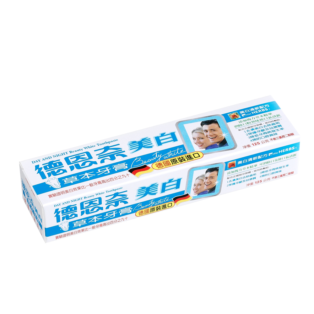 【買一送一】德恩奈 美白草本牙膏125gx6組共12入