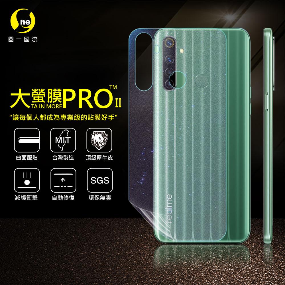 O-ONE旗艦店 大螢膜PRO realme 6i 手機背面包膜 鑽面款 台灣生產高規犀牛皮螢幕抗衝擊修復膜