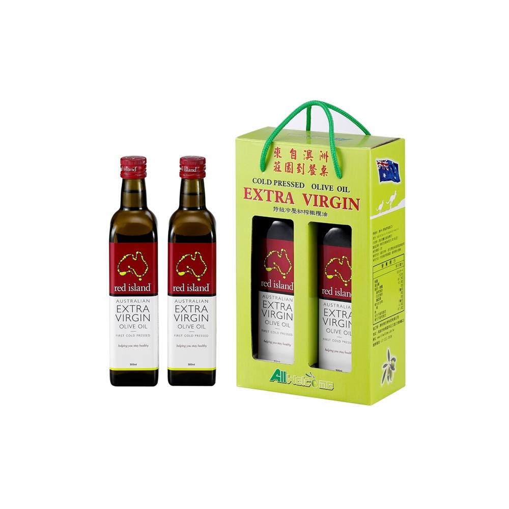 澳洲 red island 特級冷壓初榨橄欖油 500ml 雙入禮盒組