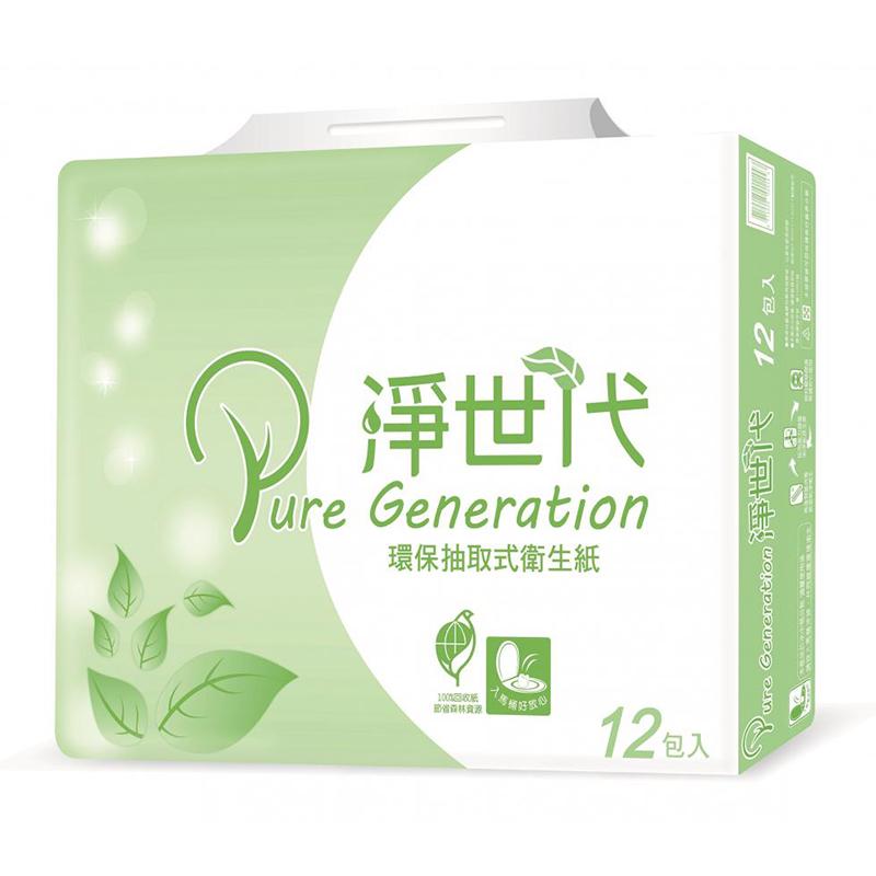 【淨世代】環保抽取式衛生紙100抽*12包*6串*2箱