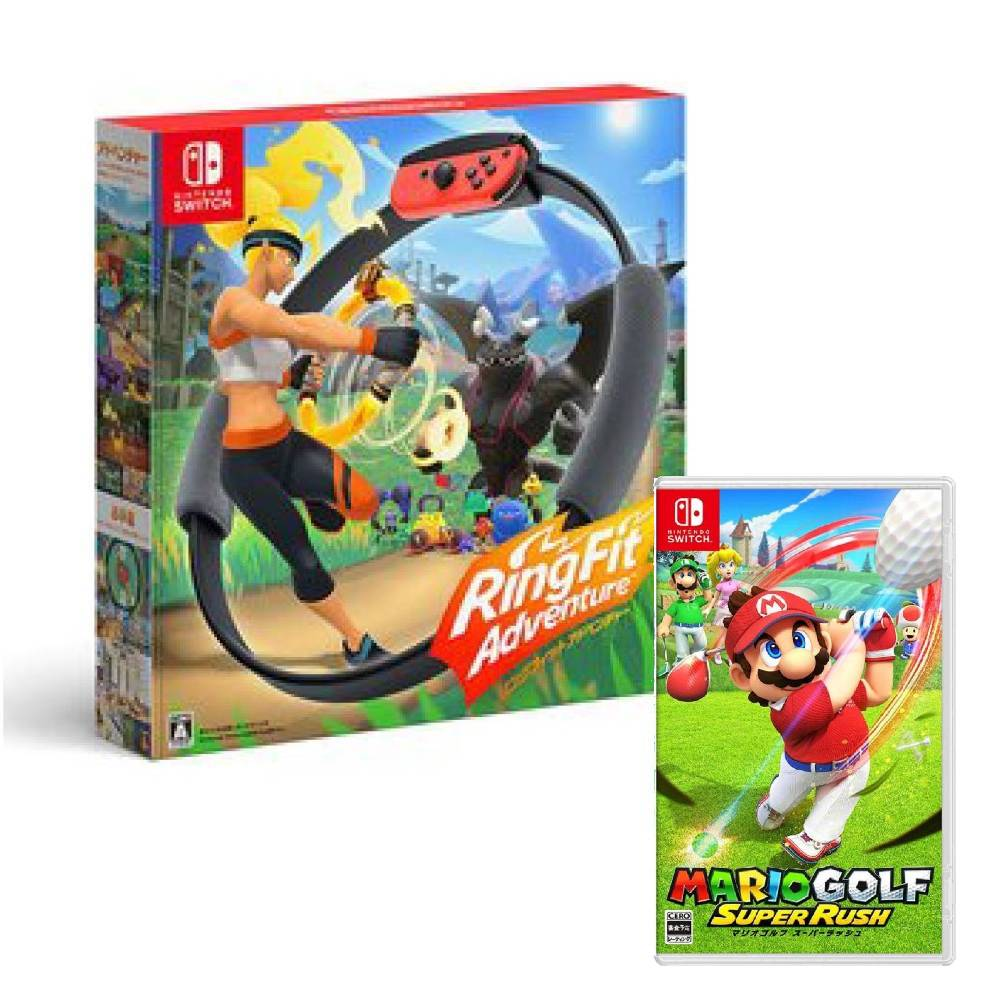 Nintendo Switch 健身環大冒險 同捆組+瑪利歐高爾夫 超級衝衝衝 中文版