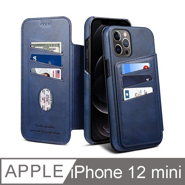 iPhone 12 Mini 5.4吋 TYS插卡掀蓋精品iPhone皮套 深藍色