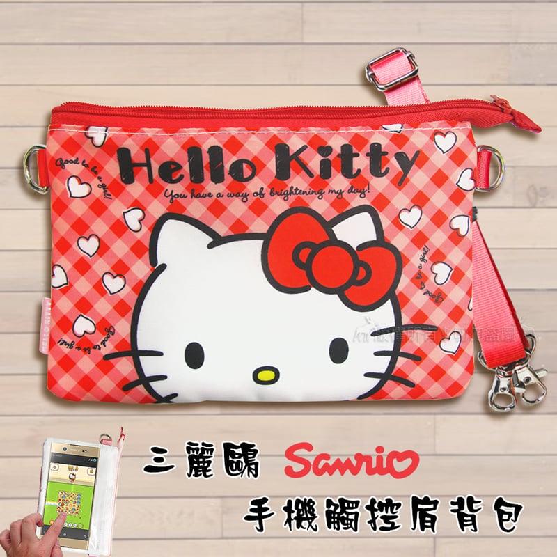 三麗鷗授權正版 Hello Kitty凱蒂貓 觸控手機肩背包(紅格)