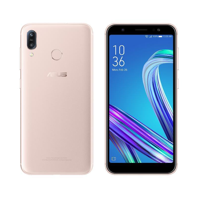 ASUS ZenFone MAX 2G/16G【贈32G記憶卡】