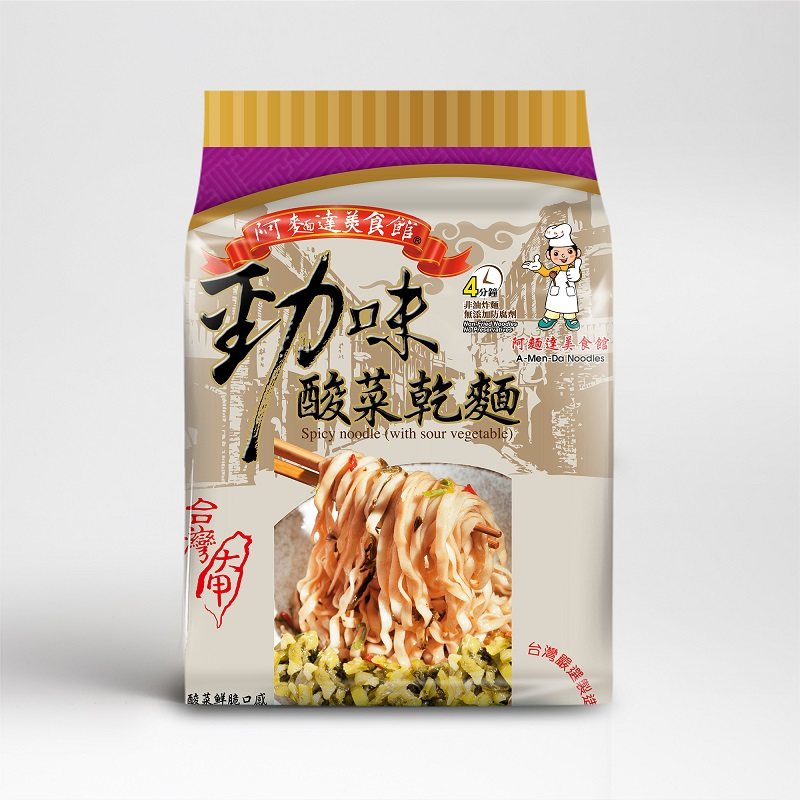 雙11組合【買一送一】大甲乾麵 勁味酸菜口味8袋(出貨共16袋)