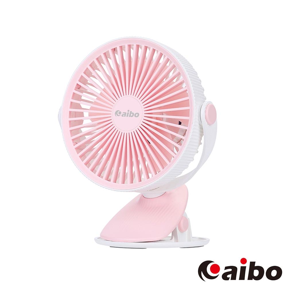 aibo AB196 夾式/立式 USB充電360度轉向6吋風扇(可調速)-珊瑚粉