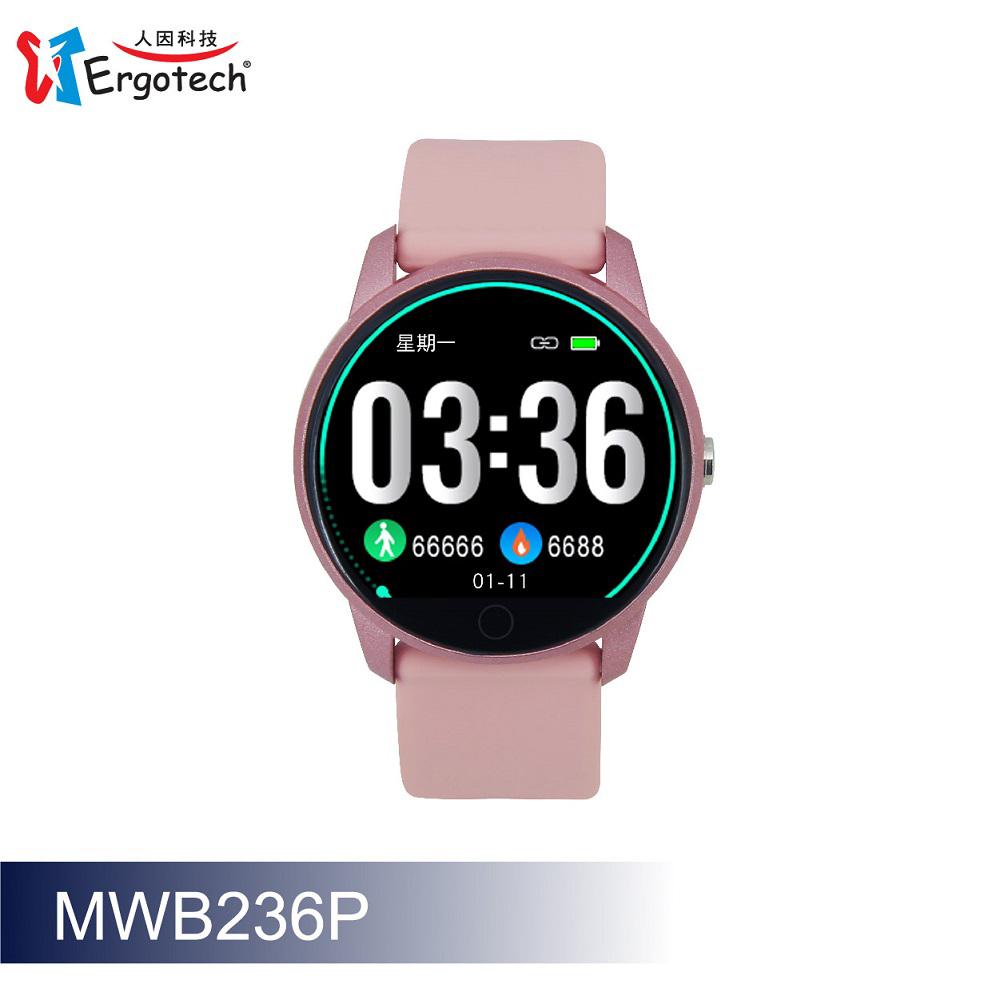 ERGOLINK人因科技 全圓心率智慧監測運動手錶-粉色 MWB236