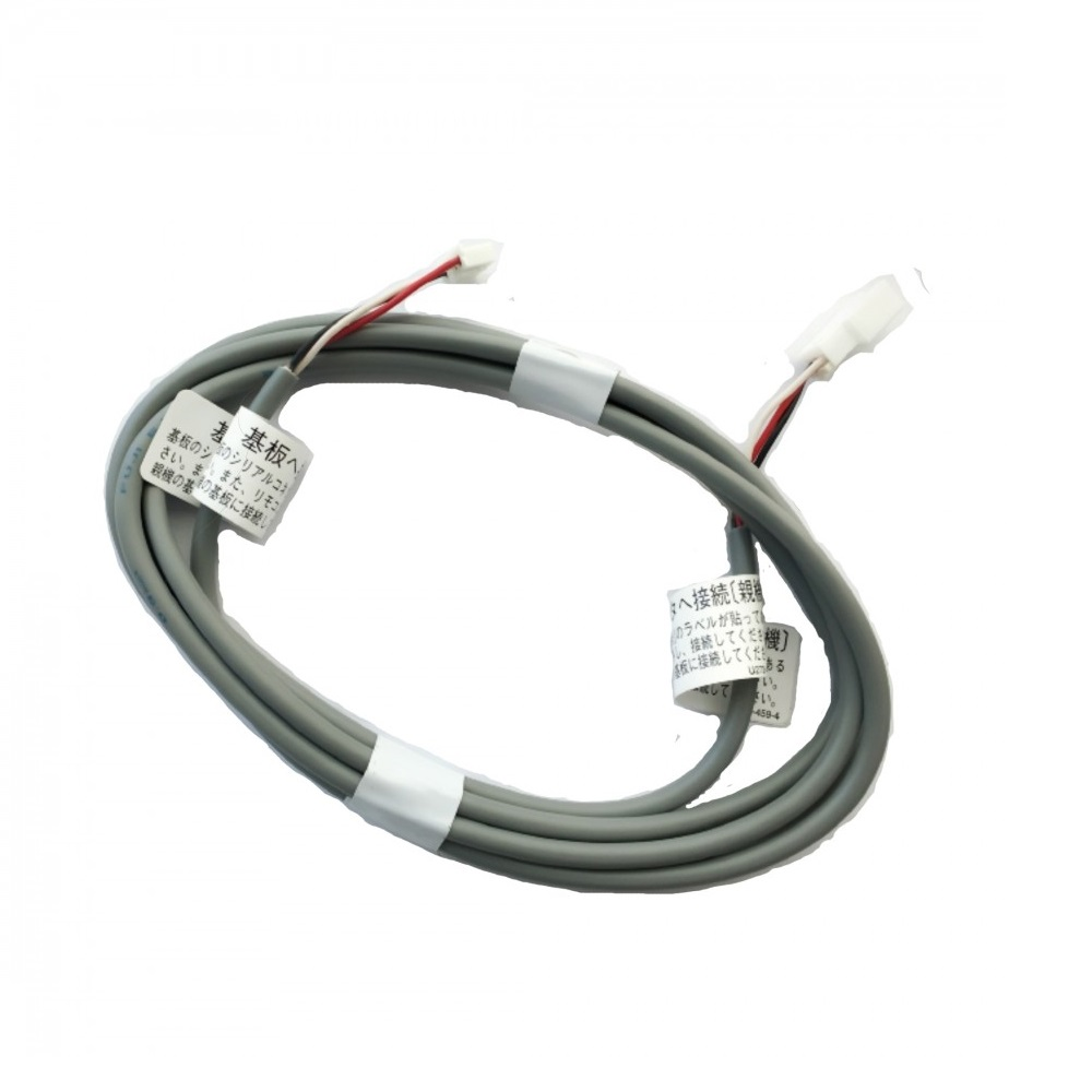林內REU-A3200WF-TR專用簡易併聯線配件EZ-CONNECT