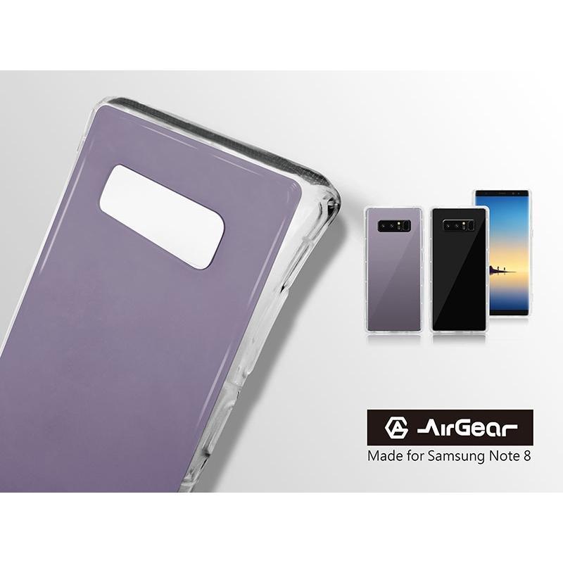 AirGear玻璃背蓋保護套SAMSUNG Galaxy Note 8(紫/黑)