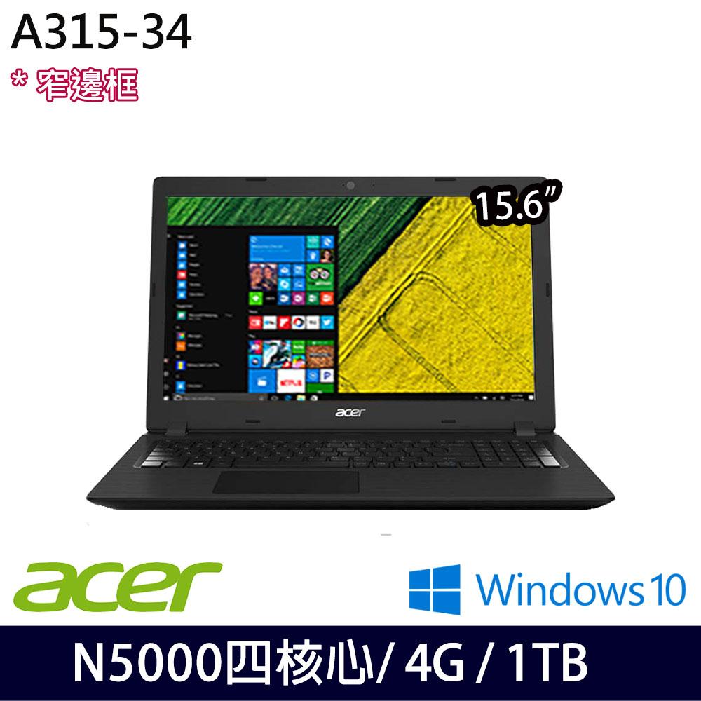 《Acer 宏碁》A315-34-P2ML(15.6吋FHD/Pentium N5000/4GB/1TB/Win10/兩年保)