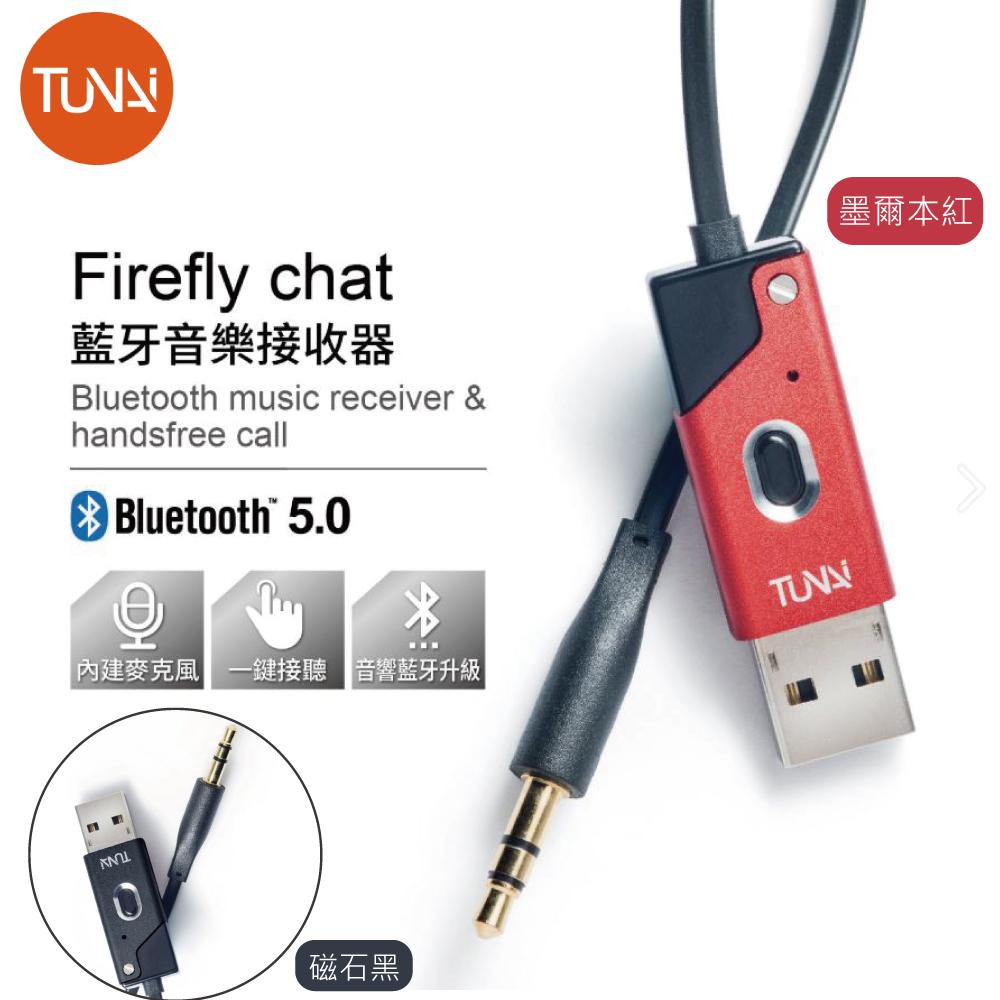 TUNAI Firefly Chat 螢火蟲系列 藍牙音樂接收器 - 磁石黑