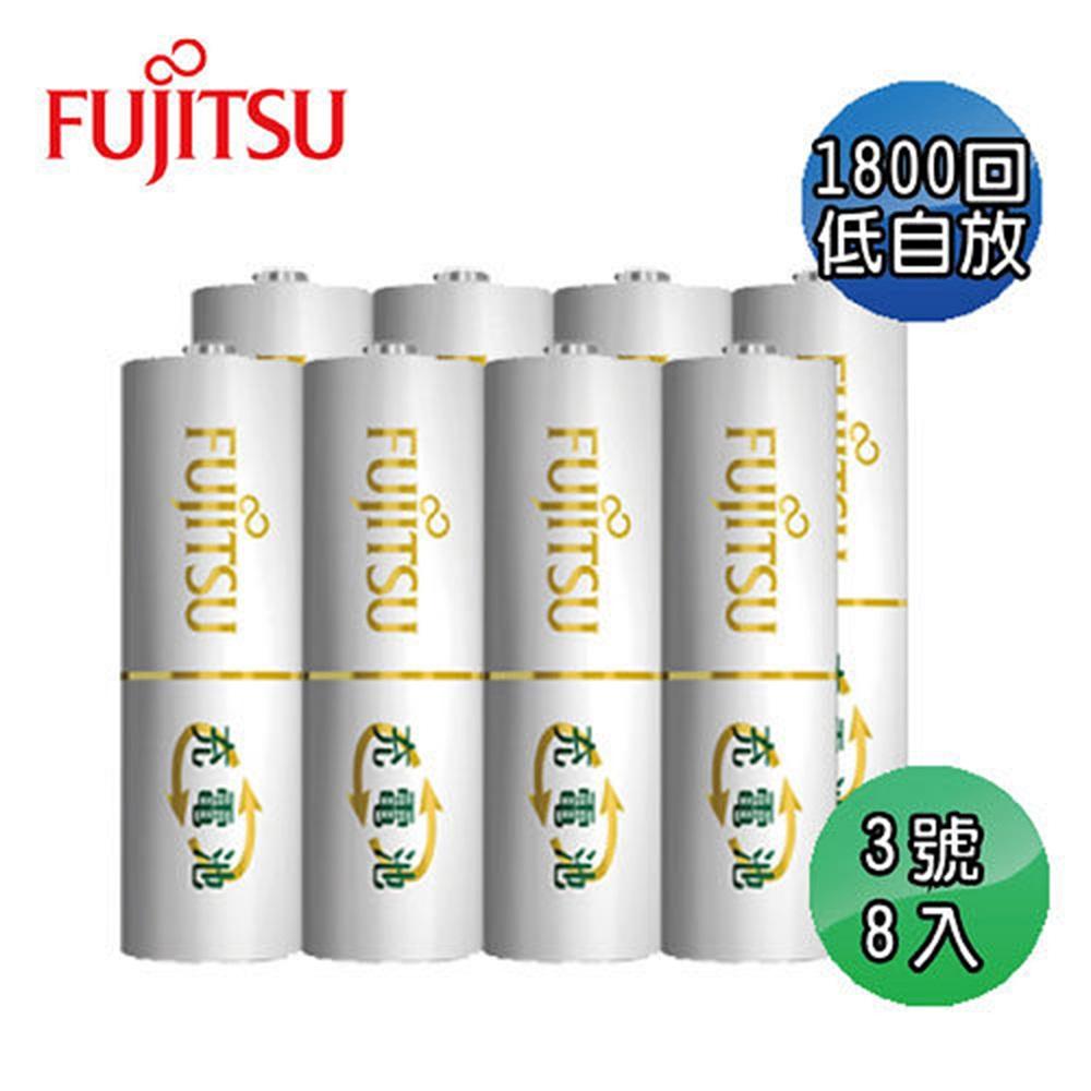 FUJITSU富士通 AA3號低自放1900mAh充電電池(3號8入)
